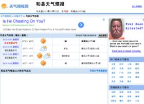 hexian.tqybw.com