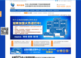 hexingshengwu.com.cn