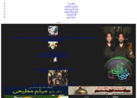 heyaatbehrghan.loxblog.com