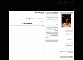 hezarkhani.blogfa.com