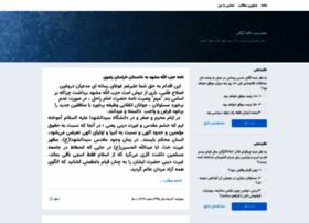 hezbollah-gorgan.blogsky.com