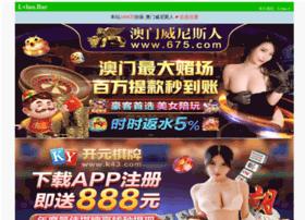 hezhoutv.com