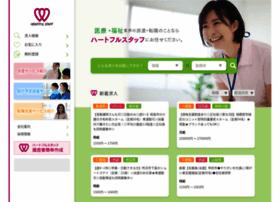 hf-staff.jp