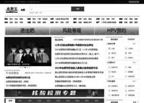 hf.bendibao.com
