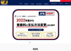 hfa-dream.or.jp
