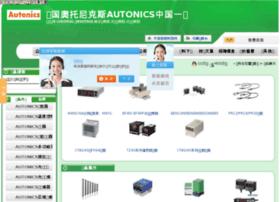 hfautonics.gkzhan.com