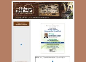 hfba.hebrewfreeburial.org
