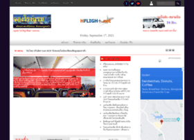 hflight.net