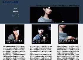 hfweb-blog.jp