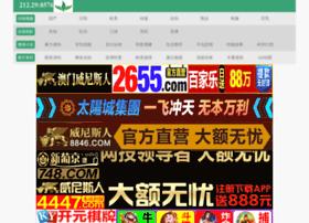 hfyongxu.com