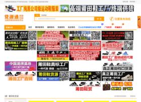 hg-daigou.com
