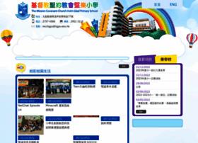 hgps.edu.hk