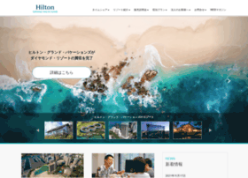 hgvc.co.jp