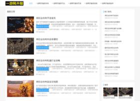 hgyao520.com