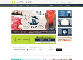 hh-sunpia-iga.co.jp