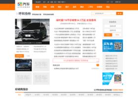 hh.xgo.com.cn