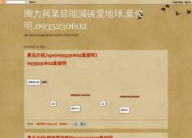 hh0935230602.blogspot.com