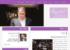 hhashemi.com