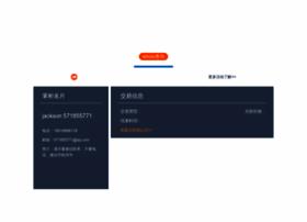 hhgroup.com