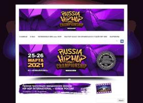 hhi-russia.ru