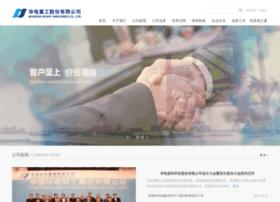 hhi.com.cn
