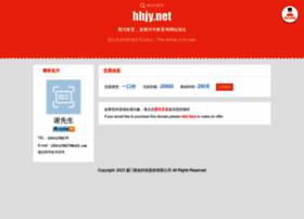 hhjy.net