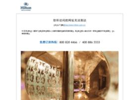 hhonors.com.cn