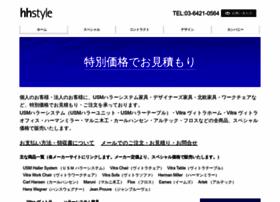 hhstyle.com