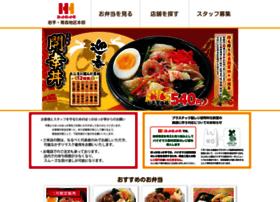 hhtmj.com