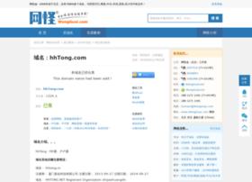 hhtong.com