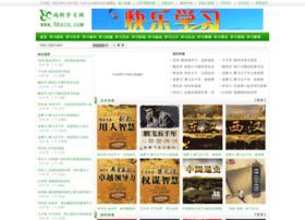 hhxin.com