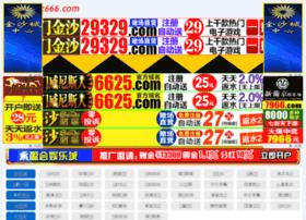 hhz666.com