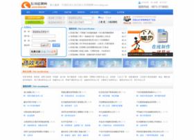 hhzrc.com