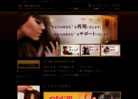 hi-belle.jp