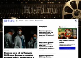 hi-fi.ru