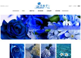 hi-flower.com