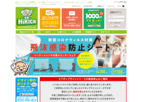 hi-kick.net