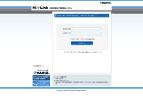 hi-link.hakko.com