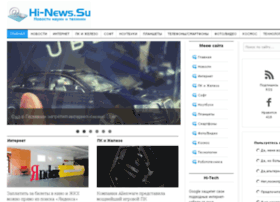 hi-news.su