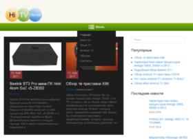 hi-tv.com.ua