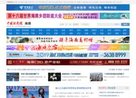 hi.chinanews.com