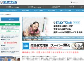 hi.studytown.jp