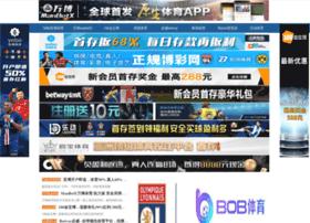 hi2chat.com