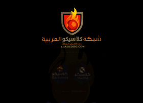 hi4arab.com