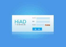 hiad.nongtv.com