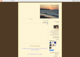 hiah81.blogspot.com