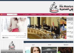 hiamasriya.com