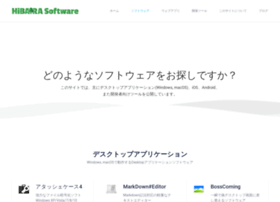 hibara.org