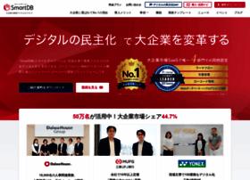 hibiki.dreamarts.co.jp