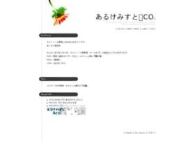 hibiki.icca.jp